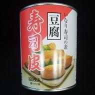 豆腐壽司皮(伯客露)