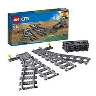 【LEGO 樂高】城市系列 切換式軌道 60238(60238)