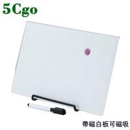 5Cgo鋼化玻璃白板雙層桌面磁性掛牆白桌面寫字板黑板家用會議辦公教學小白板帶磁性磁鐵-多種尺寸 含稅