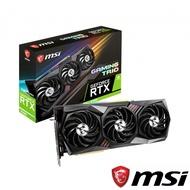 MSI微星 GeForce RTX3080 GAMING TRIO 10G 顯示卡