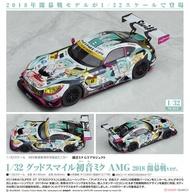 ☆勳寶玩具舖【現貨】GSC 代理版 1/32 初音未來 賽車初音 AMG 2018 開幕戰