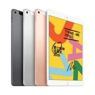 Apple 全新2019 iPad LTE 128G 10.2吋平板