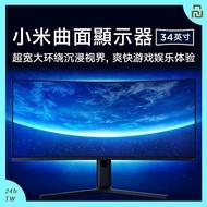 小米曲面顯示器 34吋螢幕 2K 144Hz 超寬21:9 3440x 1440 超清解析度 1500R