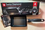 全新 Swiss Diamond 瑞士鑽石 玉子燒鍋