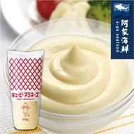 【日本QP】Q比美乃滋( 450g±5%/瓶) 美乃滋 沙拉 料理 大阪燒 調味醬 蛋黃沾醬  快速出貨