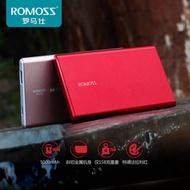 行動電源 ROMOSS/羅馬仕5000mAh手機通用行動電源纖薄金屬移動電源  -露露生活?