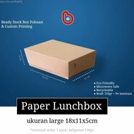 Recently ✻➝ Kraft Paper lunch box - Large Contents 100pc food grade Eco-Friendly newarrival