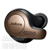 【曜德☆送收納盒☆超商宅配皆免運☆新上市】Jabra Elite 65t 黑銅色 真無線運動抗噪藍牙耳機