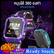 สมาร์ทวอช Q88 สมาร์ทวอชเด็ก พร้อมระบบติดตามLBS กันน้ำและทนทาน นาฬิกาโทรศัพท์ นาฬิกาไอโมเด็กz6 กันน้ำ นาฬิกาไอโม่z6แท้ กันน้ำ