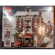 LEGO 10197 Fire Brigade 復古 消防局