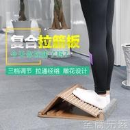 拉筋板若水方元拉筋板多檔調節站立健身踏板筋絡凳足底按摩拉筋WD 至簡元素