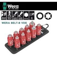 【Wera】德國Wera三分星型六角絕緣套筒10件組-附插座收納帶(WERA BELT-B VDE)