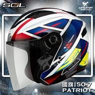 SOL安全帽 SO-7 SO7 國旗 白藍紅 愛國者 內鏡 LED燈 可加下巴 半罩 3/4罩 耀瑪騎士部品