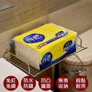易立家Easy+ 平版衛生紙架 毛巾衣物架 舒適家企業社 面紙盒架 304不鏽鋼 無痕貼掛勾 浴室收納置物架
