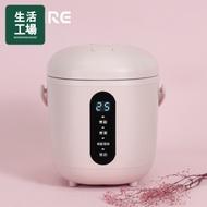 【生活工場】CLAIRE mini cooker 電子鍋-蜜桃粉CKS-B030P