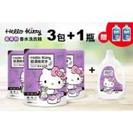 【Hello Kitty】藍風鈴香水洗衣精2L*1瓶 + 補充包1.8L*3包 加贈YCB英國梨小蒼蘭洗衣槽清潔劑600ml*2瓶