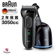 德國百靈BRAUN-新升級三鋒系列電鬍刀3050cc送清潔匣CCR2+行動電源