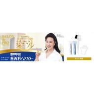 日本 DARIYA 塔莉雅 Salon de pro 沙龍級染髮劑6款