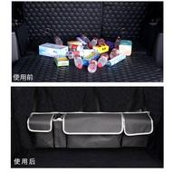 商品热门汽車後車廂置物袋 座椅背收納袋 牛津布收納袋 後車廂整理 車載後排儲物袋 收納置物整理 汽車用品