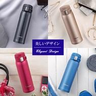 【預購】日本原裝 象印 480ML 超輕量 OneTouch不鏽鋼真空保溫杯  ZOJIRUSHI  保溫瓶 SM-SD【星野生活王】