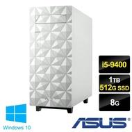 【+Microsoft 365個人版】ASUS 華碩 H-S340MF i5六核雙碟電腦-白(i5-9400/8G/1TB+512G SSD/W10)