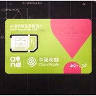 【旅行家】香港手機門號SIM卡 可註冊微信 LINE FB臉書 遊戲 非中國大陸手機門號SIM卡 大陸電話 門號