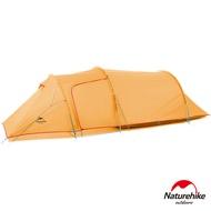 Naturehike 巴洛斯一室一廳輕量210T格子布雙層帳篷2-3人 贈地席 橙色