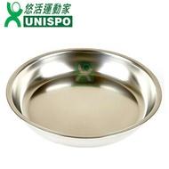 《台南悠活運動家》JIA LORNG A006A #304不鏽鋼深盤 餐盤 菜盤 圓盤 水果盤 小菜盤 前菜盤