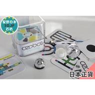 💠星野日本3C百貨💠Ozobot 2.0兒童編程教材兒童機器人💠