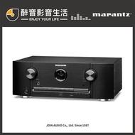 【醉音影音生活】日本 Marantz SR5014 7.2聲道AV環繞擴大機.4K HDR/DTS/杜比全景聲.公司貨