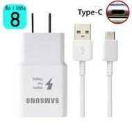 โปรโมชั่น ชุดชาร์จ/สายชาร์จ Type C ซัมซุง แท้ Note9,8,S10,S9+S9,S8+,S8 USB S20 A50A51A70Type C แท้ Charge cable samsung ยาว1.2เมต ราคาถูก สายชาร์จไอโฟน สายชาร์จ iPhone สายชาร์จไอแพด