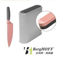 【比利時BergHOFF】LEO李奧-雙色刀座+19CM主廚刀兩件組