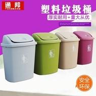戶外塑膠垃圾桶60L家用辦公科室樓道學校商鋪搖蓋垃圾箱 DF