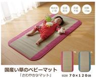 日本製 2色 IKEHIKO 夏日涼感墊 15mm厚墊款 70×120cm    九州藺草涼蓆