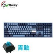 創傑 Ducky One 2  中文青軸機械式鍵盤/Cherry軸/PBT/Good in blue/海波浪/DKON1808雙模配色
