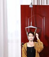 永輝門懸式頸椎牽引器吊脖子疼吊帶家用頸部勁椎病矯正治療拉伸架完美