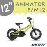 【GIANT】ANIMATOR 12 男孩款兒童自行車