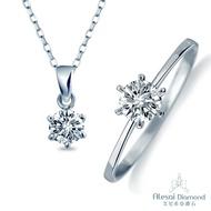 【Alesai 艾尼希亞鑽石】鑽戒&項鍊 六爪套組(30分&50分項鍊 鑽石套組)