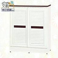 【文創集】麥納 環保3尺南亞塑鋼推門鞋櫃/收納櫃