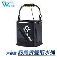『滿千免運』軟式取水桶  一體成型加厚底 取水桶 打水桶 折疊桶 釣魚桶 拉繩水桶 活餌桶