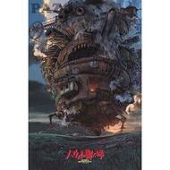 梨品拼圖➸專業客製化錶框-日本進口【宮崎駿】1000片霍爾的移動城堡 怒號的城堡 1000-243