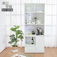 【南亞塑鋼】2.6尺一門一抽二拉盤上開放塑鋼電器櫃/收納餐櫃(白色)
