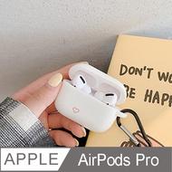 簡約愛心airpods保護套│airpods pro