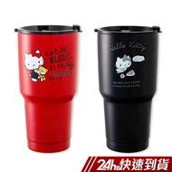 Hello Kitty 免運 陶瓷真空冰霸杯 酷冰杯 保溫杯 三麗鷗授權 廠商直送 現貨