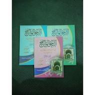 Nahwu Wadhih Ibtidaiyah Book Package
