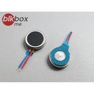 blkbox.me嚴選 震動馬達 振動馬達 直流馬達 無刷小馬達 arduino 震動提醒 (BB-VM01)