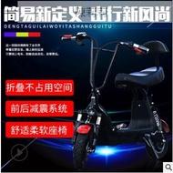 迷妳折疊 電動機車 48V鋰電池滑板車成人代步電瓶車兩輪助力