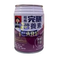 桂格完膳營養素 100鉻 無糖不甜 24罐/箱★愛康介護★