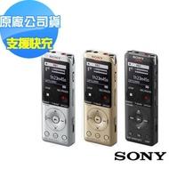 【SONY 索尼】數位語音錄音筆 ICD-UX570F 4GB(公司貨)