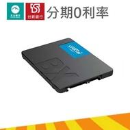 【美光Crucial】BX500系列 240G 480G 1TB 2.5吋 SSD 固態硬碟 原廠三年保『高雄程傑電腦』